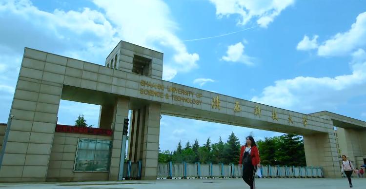 陕西科技大学建校60周年宣传片