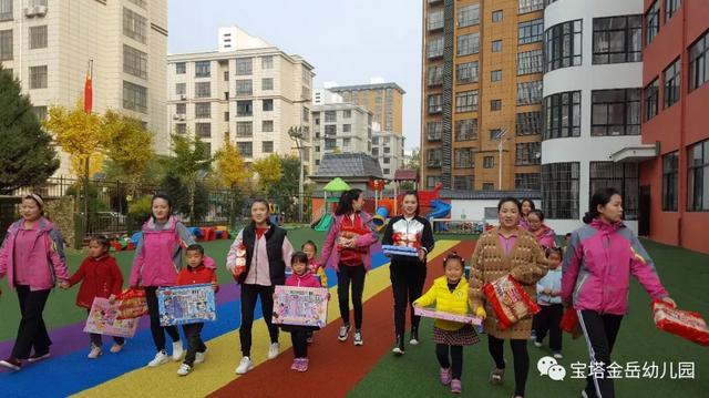 """宝塔金岳幼儿园:""""精准扶贫基层行·结对帮扶暖人心"""""""