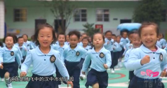 汉中市幼儿园:追随孩子 放慢脚步 静听花开的声音