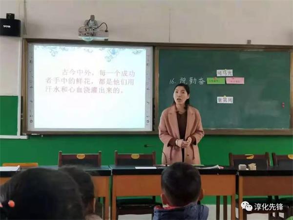 淳化县枣坪小学一级教师王小健