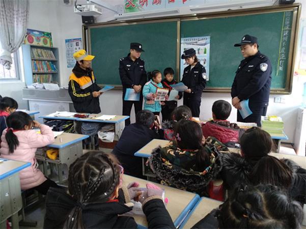 商南县城关第三小学开展铁路通信安全教育系列活动