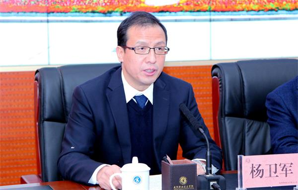 中共陕西省委决定杨卫军任咸阳职业技术学院院长