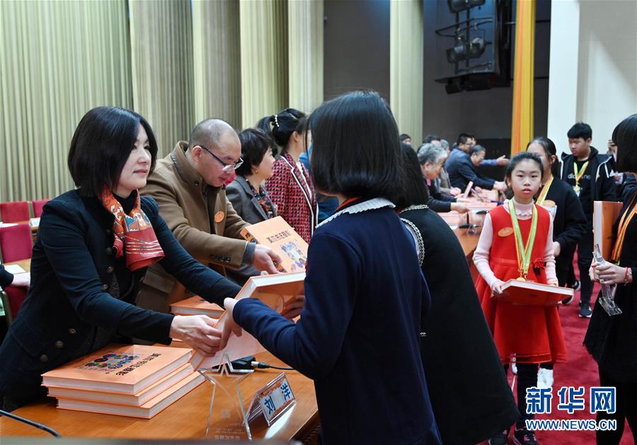 《中国少年儿童美术书法摄影作品》(第21卷)在京首发