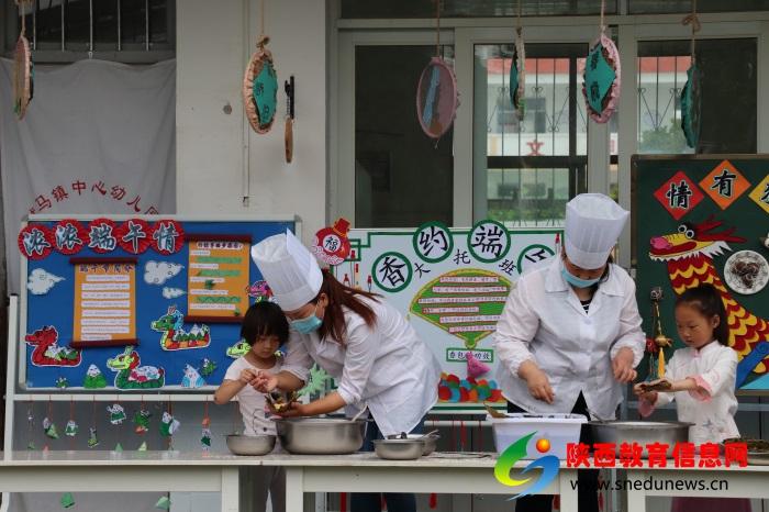 商南县试马镇中心幼儿园开展端午节系列活动
