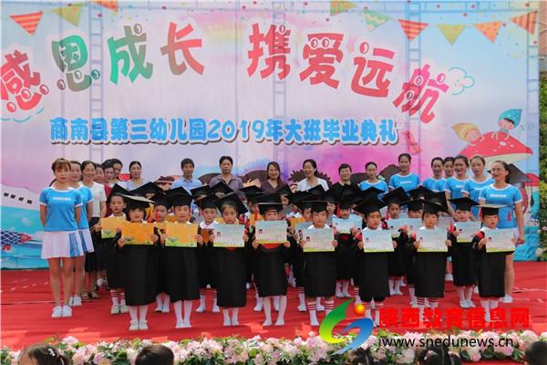 9.颁发毕业证书.JPG