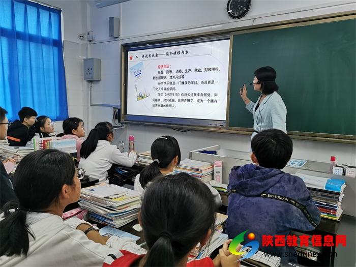 安康中学校领导深入课堂听思政课