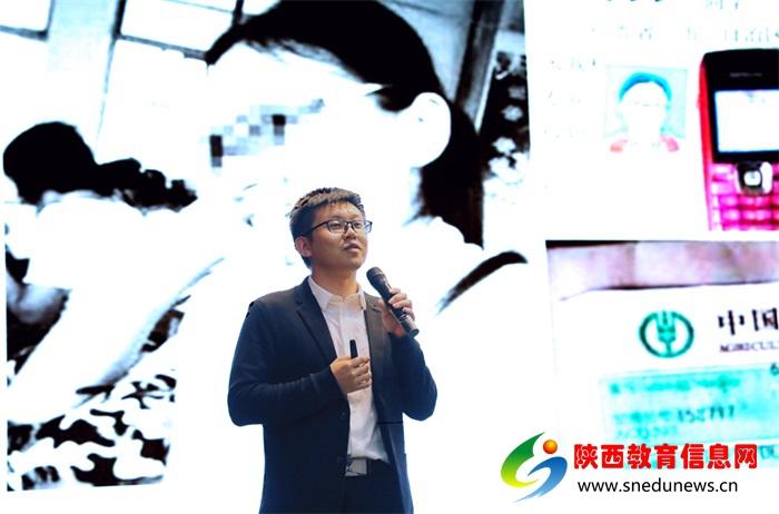 咸阳职院举办网络安全知识及防范技能专题讲座