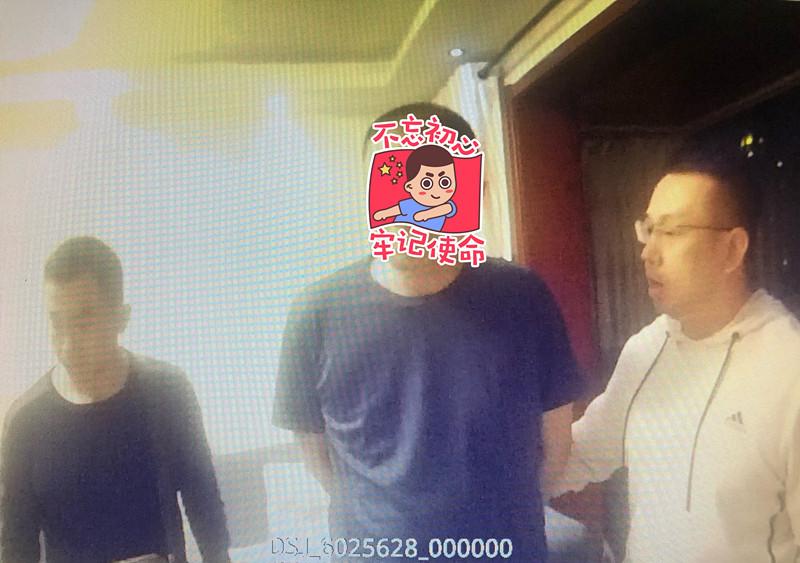 献礼安保:延安铁警抓获一名两次漂白身份逃犯