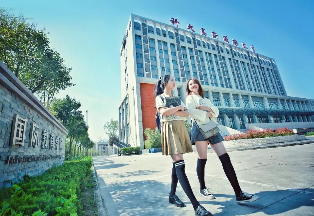 西安科大高新海外名校教育展 与87所海外名校招生官面对面