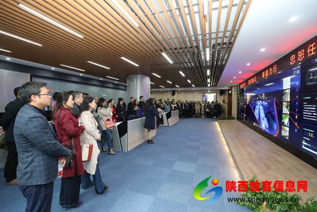 西安交大附中党总支组织党员参观学习中国西部科技创新港