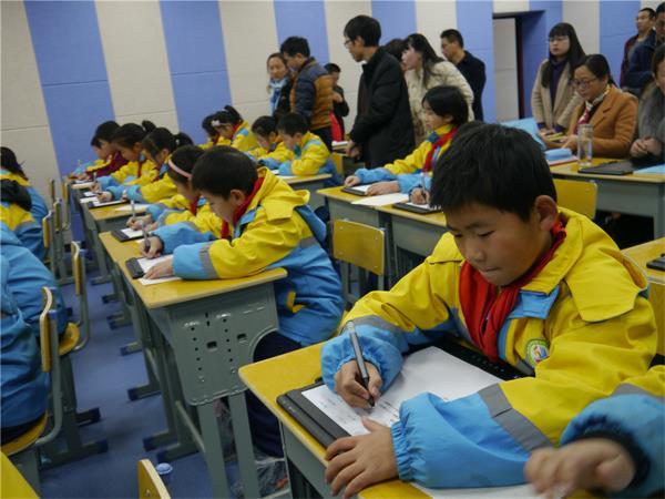 智慧课堂教学应用观摩评估活动 3.JPG