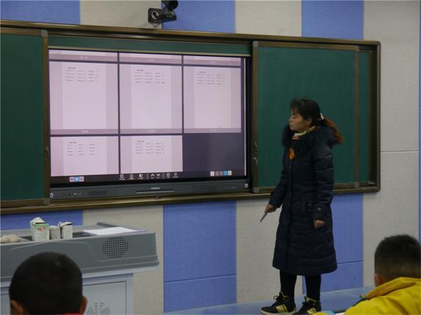 智慧课堂教学应用观摩评估活动 4.JPG