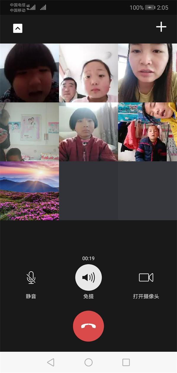 QQ图片20200211141422.jpg