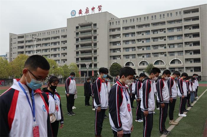 安康中学多种形式开展清明节主题教育活动