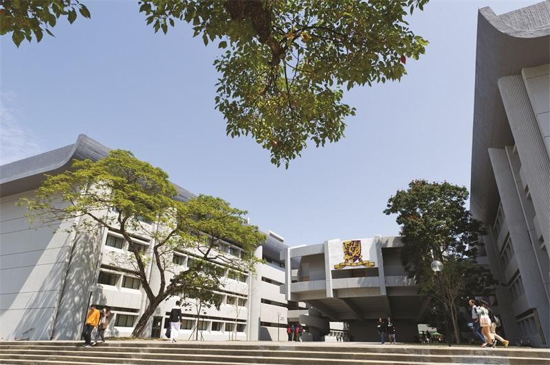 香港中文大学2020年陕西招生计划
