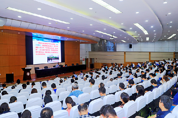 咸阳师范学院深入学习习近平总书记来陕考察重要讲话精神