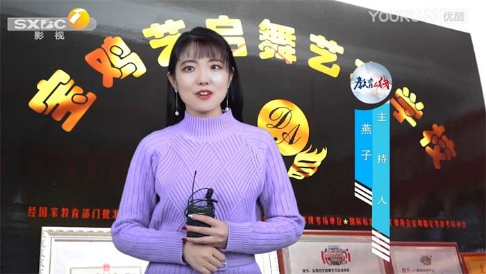 陕西广播电视台《教育在线》栏目第七期