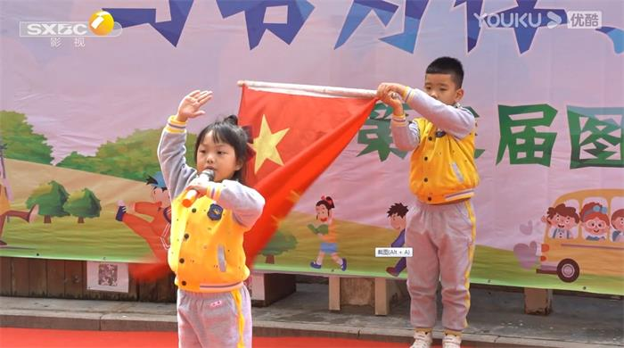 陕西广播电视台《教育在线》栏目走进金瓴阳光幼儿园