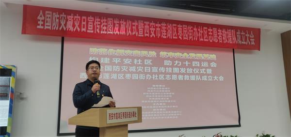 3莲湖区应急管理局副局长李军峰对救援队建设提出希望.jpg