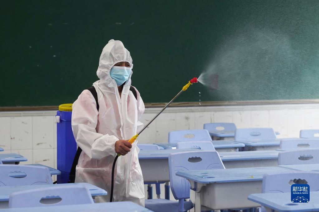 做好准备迎开学
