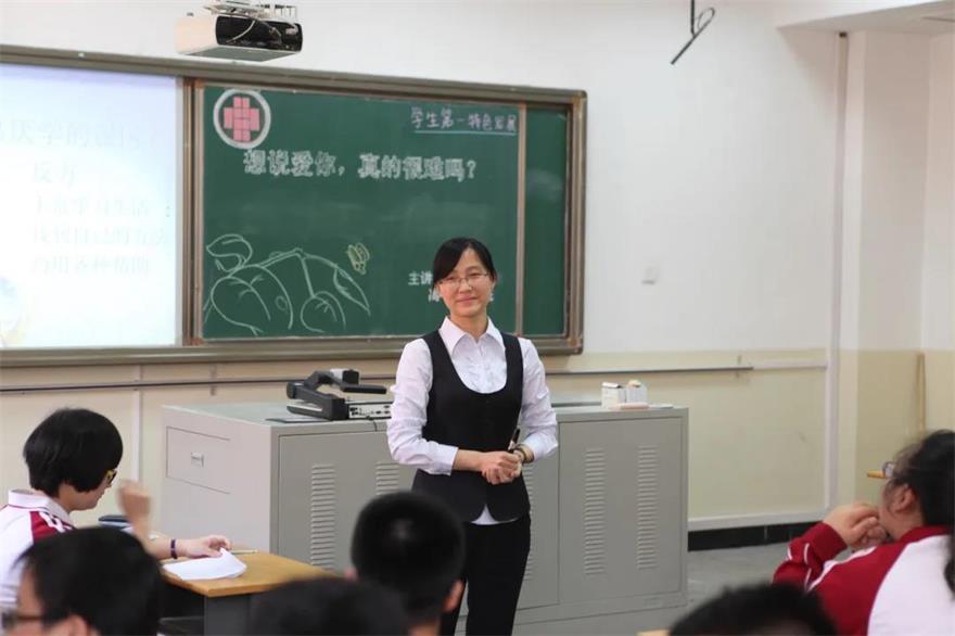 王雨琼:做一盏灯 只为照亮孩子们前行的路
