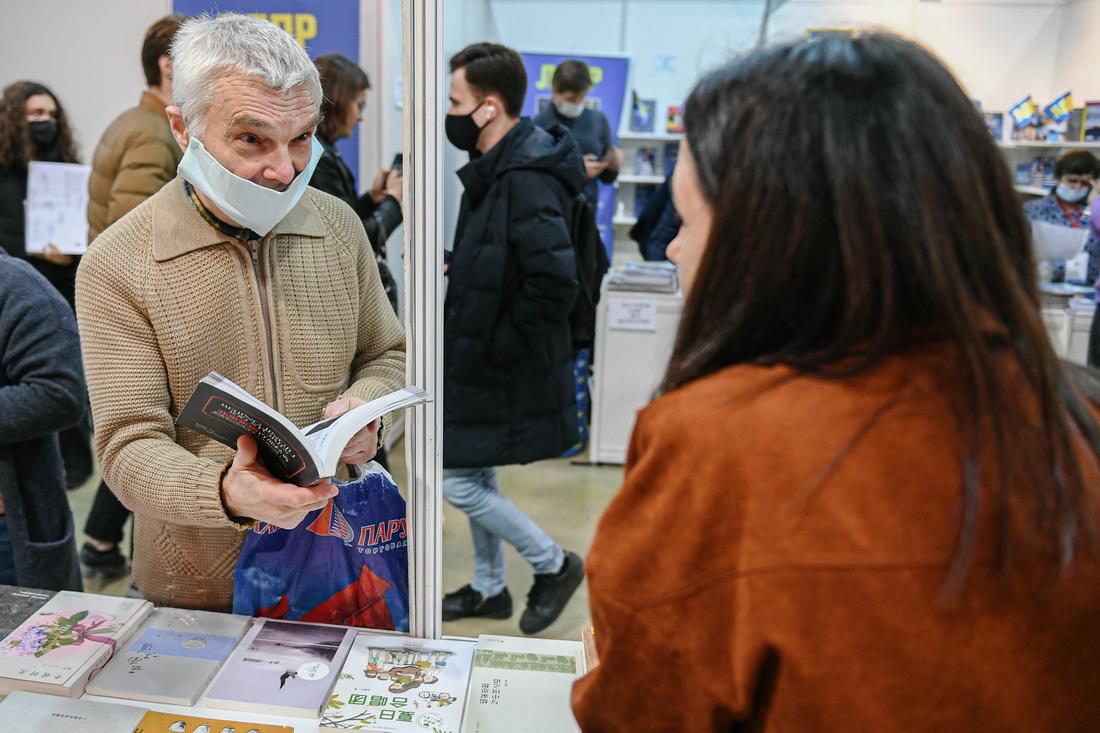 中国图书亮相第34届莫斯科国际书展